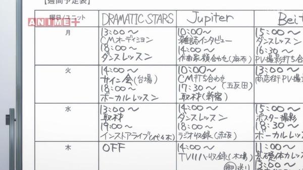 「アイドルマスター SideM」4話 (1)