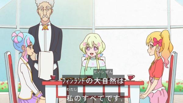 「アイカツスターズ!」第77話 (32)