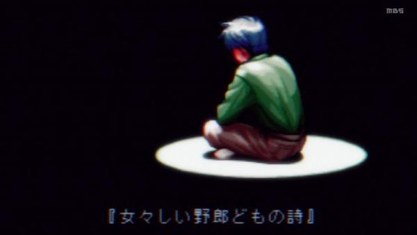 「ハイスコアガール」15話感想  (24)