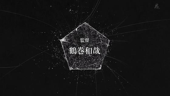 「龍の歯医者」前編 (4)