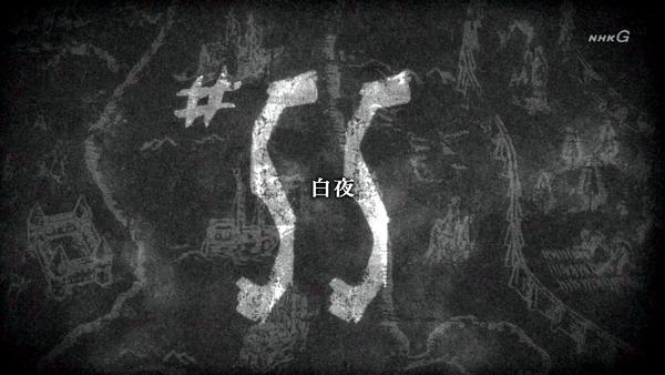 「進撃の巨人」54話感想  (75)