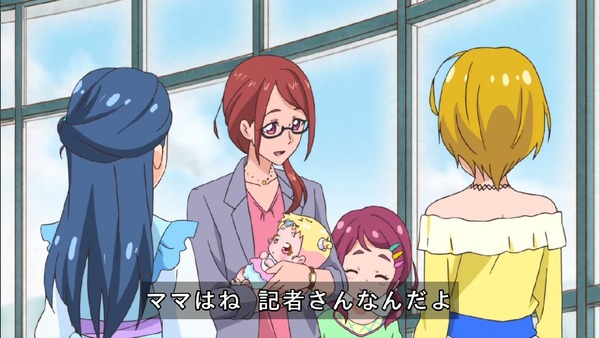 「HUGっと!プリキュア」3話 (43)