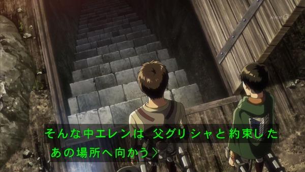 「進撃の巨人」55話感想 (104)