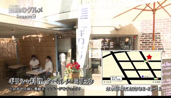 「孤独のグルメ Season9」3話感想 (173)