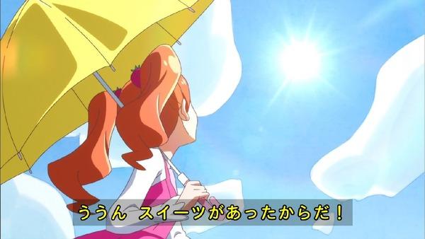 「キラキラ☆プリキュアアラモード」33話 (37)