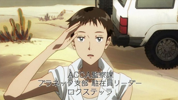 「ACCA13区監察課」10話 (30)