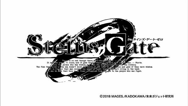 「シュタインズ・ゲート ゼロ」2話感想 (36)