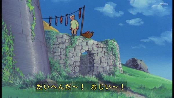 「未来少年コナン」第1話感想 画像 (40)