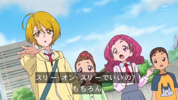 「HUGっと!プリキュア」4話 (30)