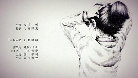 「スーパーカブ」5話感想 (98)