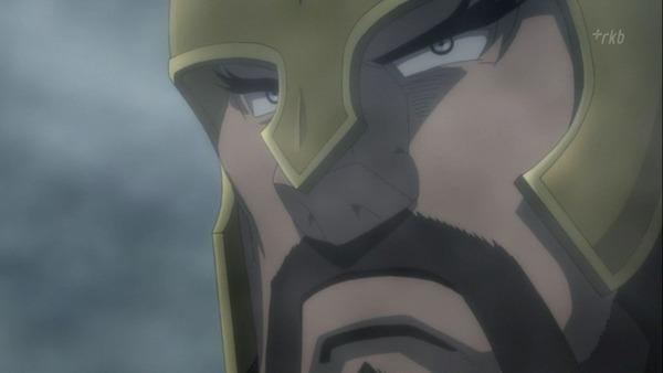 アルスラーン戦記 (23)