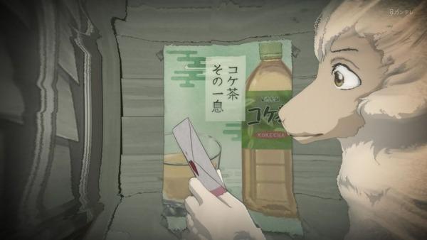 「BEASTARS」1話感想 (20)