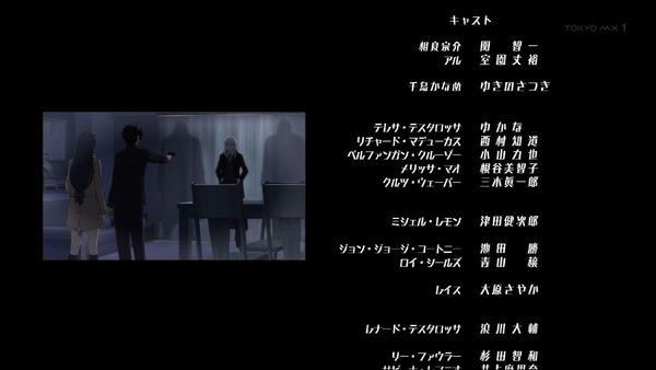 フルメタ4期 11話 12話(最終回) (67)