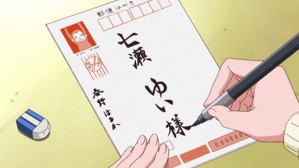 プリンセスプリキュア (58)