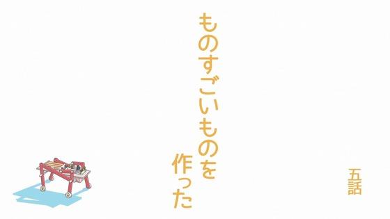 「のんのんびより のんすとっぷ」3期 5話感想 (9)