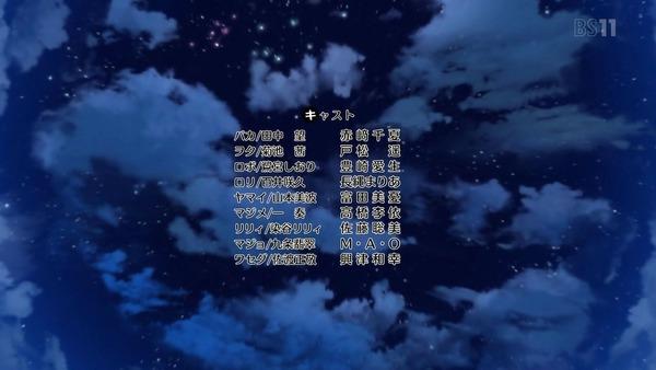 「女子高生の無駄づかい」8話感想 (68)