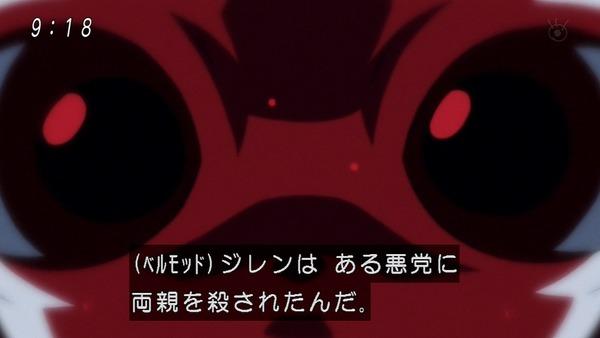 「ドラゴンボール超」127話