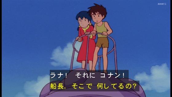 「未来少年コナン」第11話感想 (39)