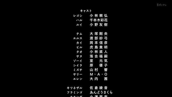 「BEASTARS」1話感想 (47)