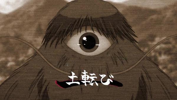 「ゲゲゲの鬼太郎」6期 76話感想  (32)