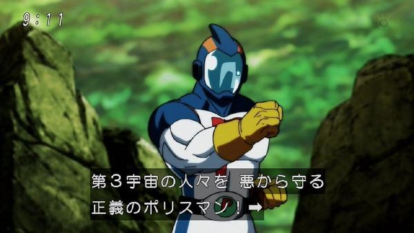 「ドラゴンボール超」114話 (13)
