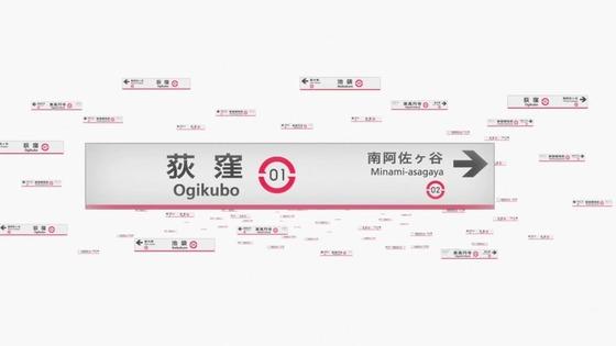 「輪るピングドラム」1話感想  (42)