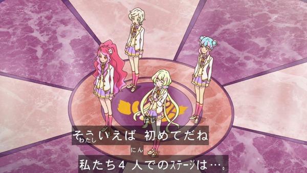 「アイカツスターズ!」第97話 (75)