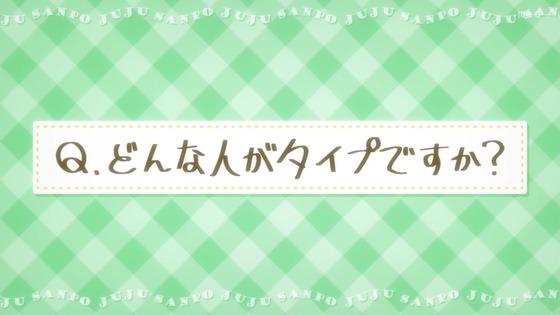 「呪術廻戦」15話感想 (86)