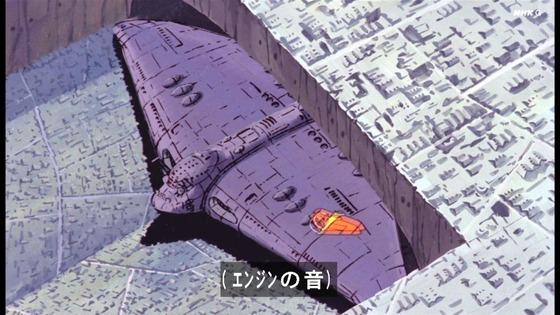 「未来少年コナン」第24話感想 画像 (69)