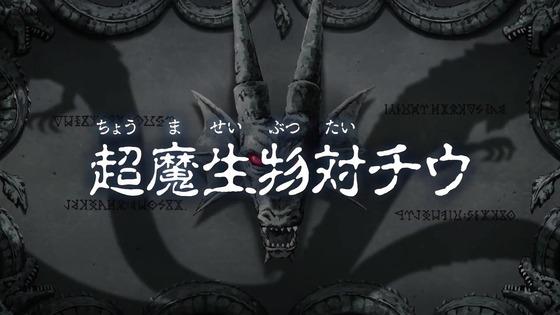 「ダイの大冒険」36話感想 (1)