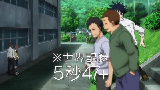 「呪術廻戦」第1話感想 (58)