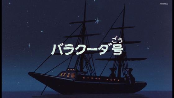 「未来少年コナン」第4話感想 (2)