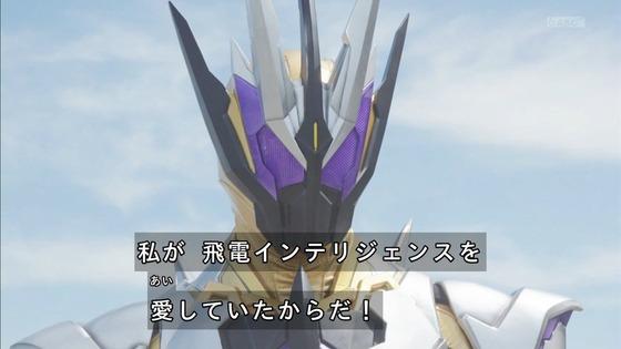「仮面ライダーゼロワン」第38話感想 (52)