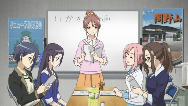 「サクラクエスト」4話 (22)