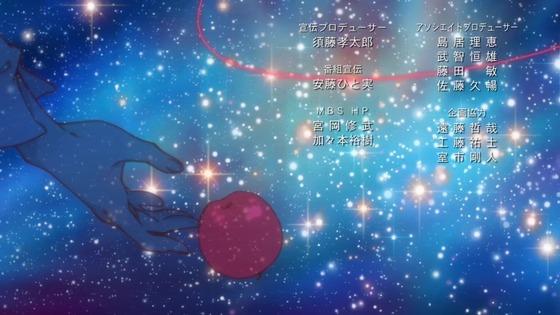 「輪るピングドラム」1話感想  (192)