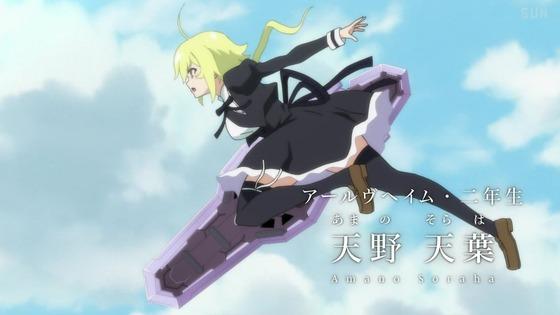 「アサルトリリィ BOUQUET」3話感想 画像  (12)