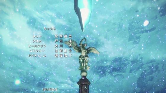 「SAO ソードアート・オンライン」10話感想 (144)