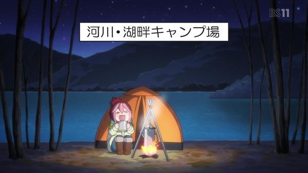 「ゆるキャン△」6話 (39)
