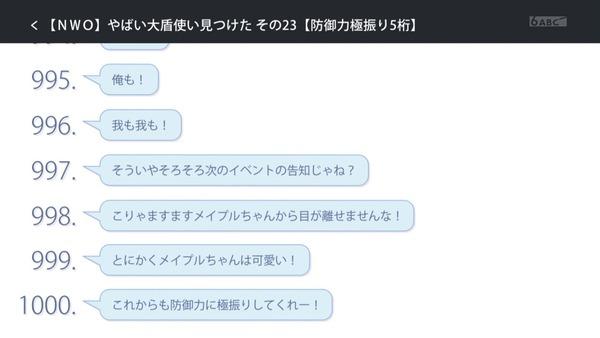「防振り」12話感想 画像 (94)
