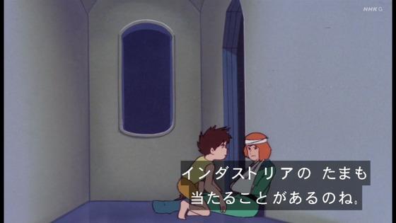 「未来少年コナン」第21話感想 画像  (115)