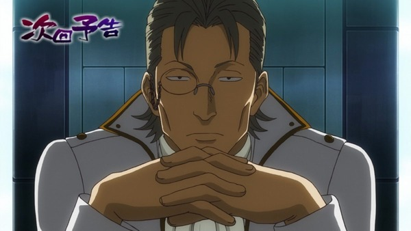 銀魂 (93)