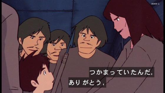 「未来少年コナン」第12話感想 (34)