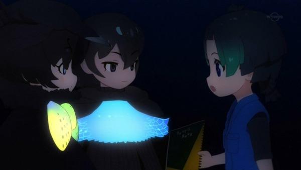「けものフレンズ2」第11話感想 (4)