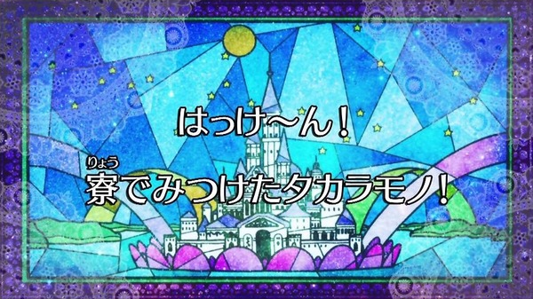 GO!プリンセスプリキュア (12)