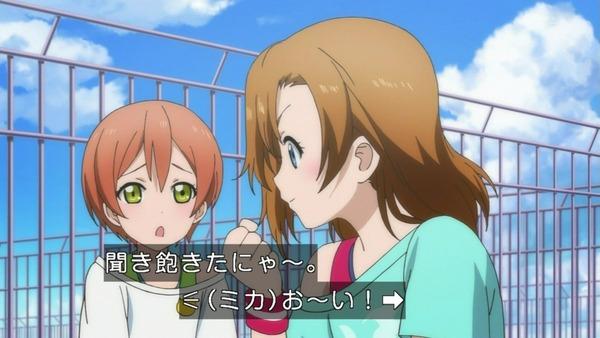 「ラブライブ!」第9話感想 (24)