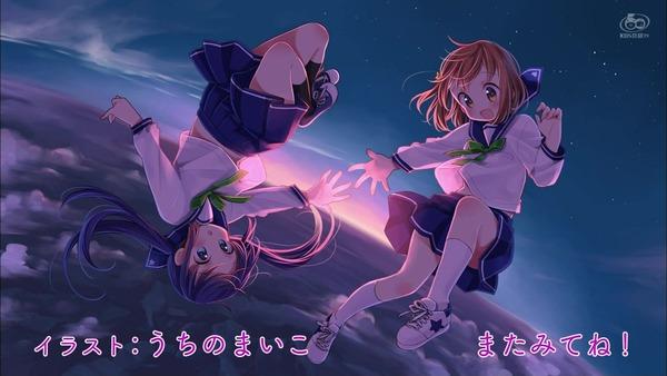 「恋する小惑星」4話感想 画像  (56)