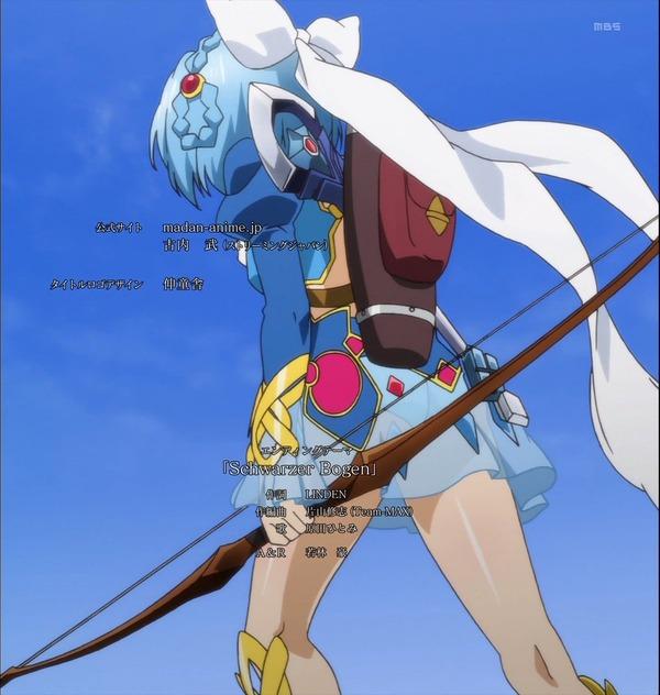 魔弾の王と戦姫 (67)