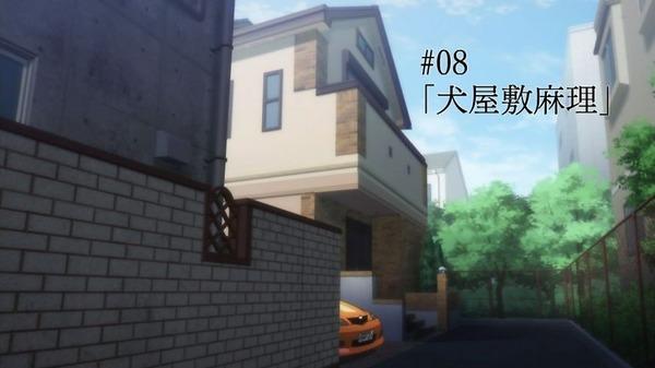 「いぬやしき」8話 (14)