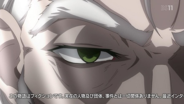 「FateEXTRA Last Encore」4話 (8)