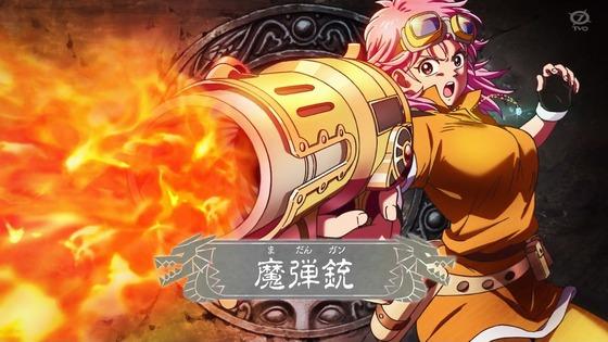 「ダイの大冒険」34話感想 (33)